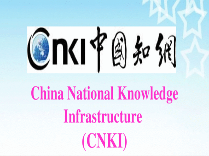 UNEC China National Knowledge Infrastructure bazası