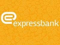 express_bank.jpg