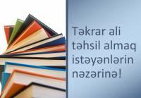 Təkrar ali təhsil almaq istəyənlərin nəzərinə!.jpg