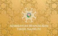 tahsil_nazirliyi_051018.jpg