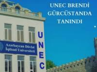 unec_brend.jpg
