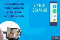 virtual_dekanliq_090121.jpg