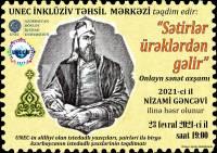 Nizami-2.jpg