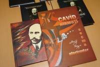 Cavid1_010518.JPG