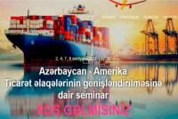 seminar_040920.jpg