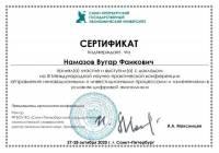 VН_sertifikat.jpg