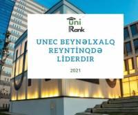 uniRank2021.jpg