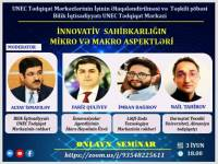 is_seminar.jpg