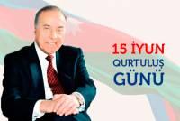Qurtulus-gunu_Zaqatala_140621.jpg