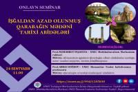 seminar_210921.jpg